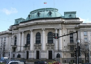 1280-840-sofijski-universitet